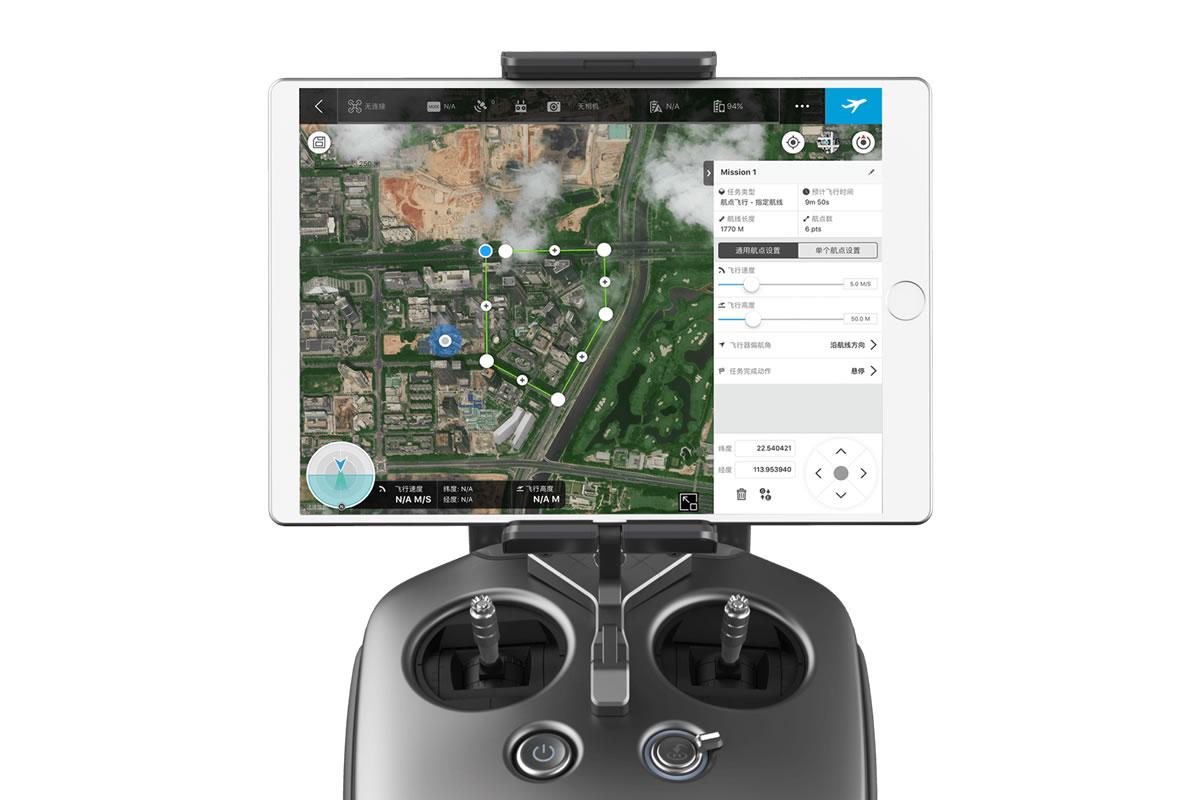 DJI GS Pro (Ground Station Pro)は、ドローンオペレーションを拡張できるiPadアプリです。自動飛行ミッションを実行し、飛行データをクラウド上で管理。プロジェクト全体で連携してドローンプログラムを効率的に実行できます。
